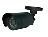 BB-84Q IR Camera Security System in Gurgaon