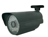 IC85Q IR Camera Security System in Yamunanagar>