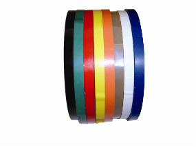 PVC Bag Sealer Tape in Aligarh