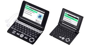 Casio EW-B2000C Casio Dictionaries in Allahabad